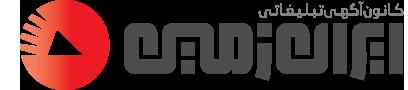 izaco-logo.x21624_6b932c130d61c4475627480e573416c9