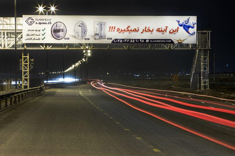 تابلوهای تبلیغاتی دید در شب
